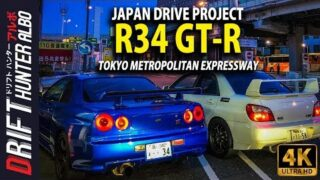 [4K] Japan Drive Project:  R34 GT-R Run on Tokyo Shutoko at 4AM