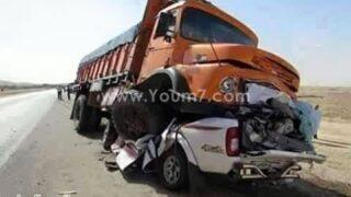 👳🏽🚑☠️ MAD ARABS drift crash acident compilation #3