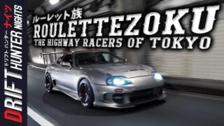 Inside The High Stakes World Of Tokyo's Loop Racers – The Roulettezoku 「ルーレット族の世界」