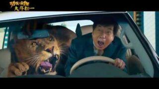 "KungFu Yoga Movie Exclusive ""Dubai Luxury Cars Racing & Chasing"" Clip – Stanley Tong | Jackie Chan"