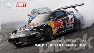 Mad Mike Winning Runs at Formula Drift Japan Rd.1   #bitlook