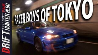 Racer Boys of Tokyo: This R34 GT-R is My Friend's Family Car