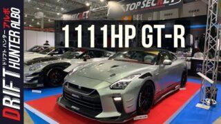 Smokey Nagata's Top Secret Skyline GTR's are INCREDIBLE   TAS 2020 Hot Takes