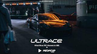 Ultrace 2021™ Aftermovie by ADBL | 4K